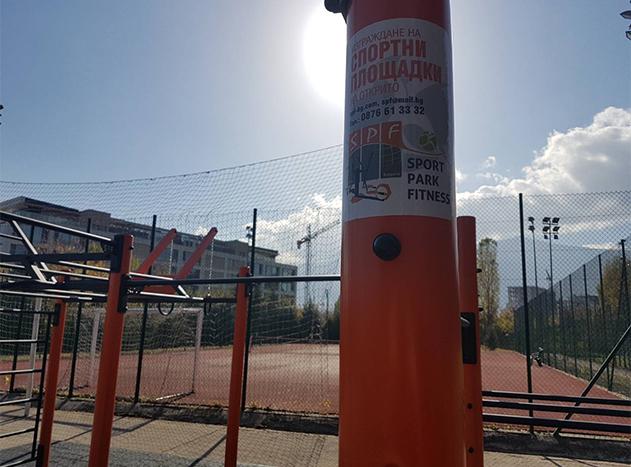 spf-bg_sport_park_fitnss7